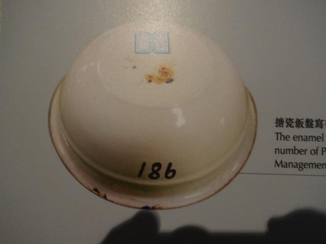 天子公民 末代皇帝溥儀@香港海防博物館4  (海外旅行部門)_b0248150_22152445.jpg