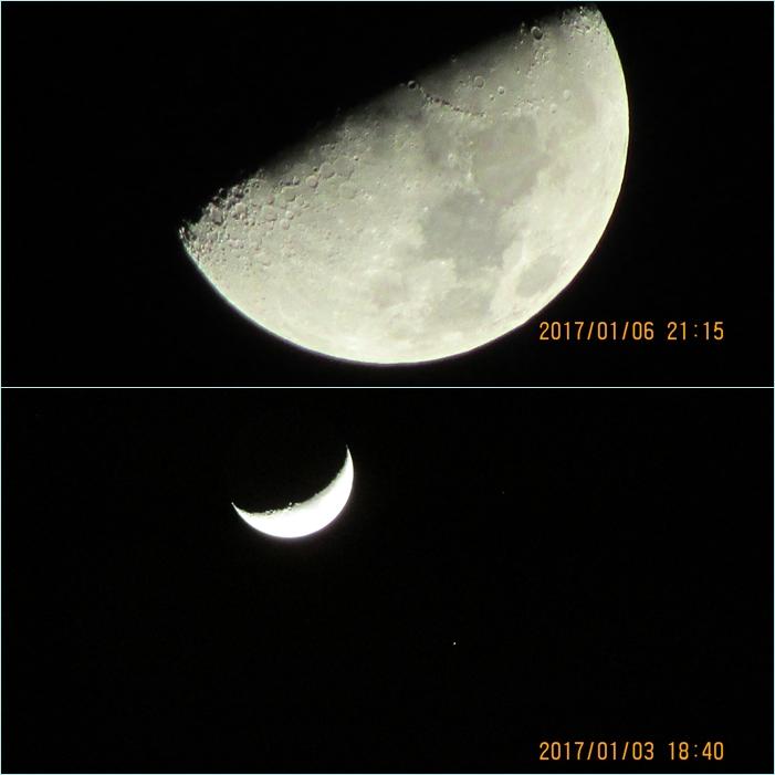 f0016066_2011590.jpg