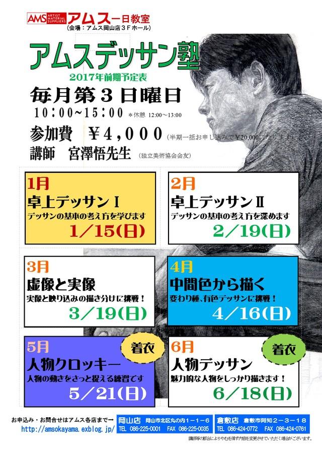 f0238969_15384957.jpg