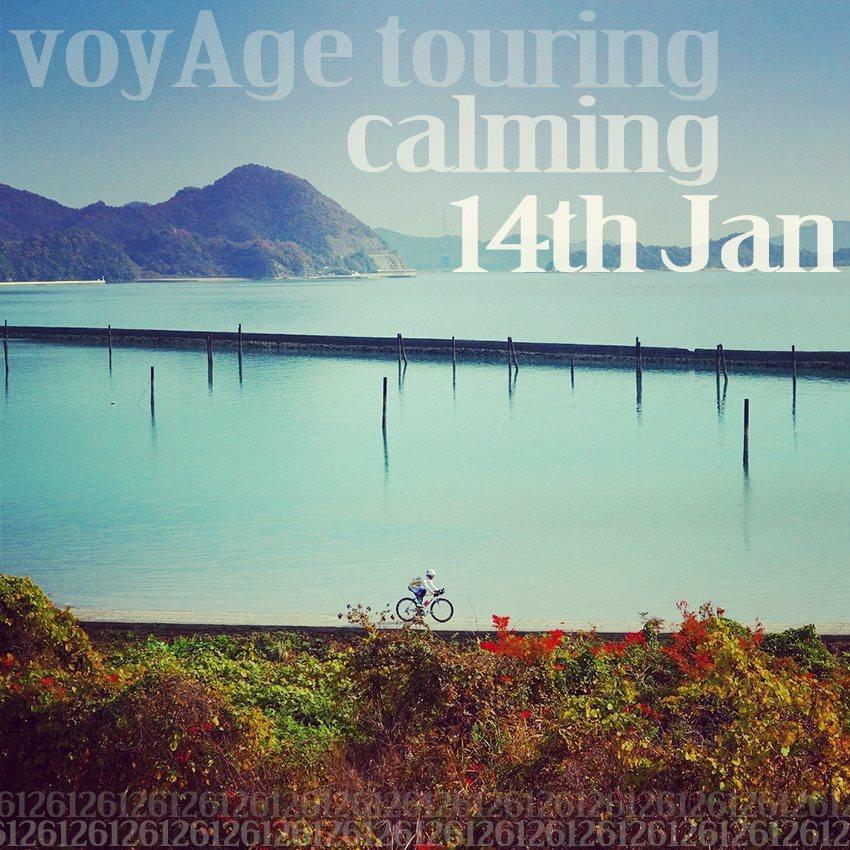 1月29日(日) 「voyAge touring \'calming\'126 」_c0351373_11524741.jpg