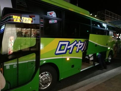 b0048879_038557.jpg