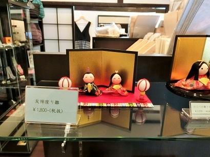 2017 雛飾り登場_c0335087_11243627.jpg