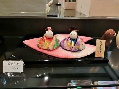 2017 雛飾り登場_c0335087_11303095.jpg