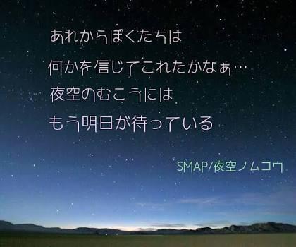 d0197997_17260589.jpg