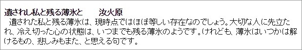 f0053297_16114967.jpg