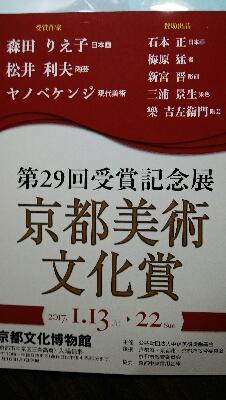 大学院研究記録_c0161301_2349368.jpg