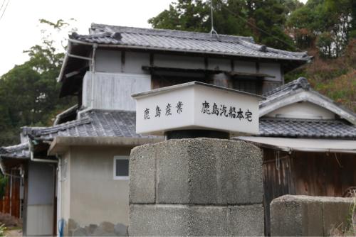 海界の村を歩く 瀬戸内海 安居島(愛媛県)_d0147406_09185328.jpg