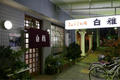 海界の村を歩く 瀬戸内海 安居島(愛媛県)_d0147406_17220517.jpg