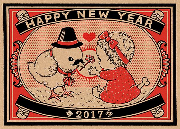 新年あけましておめでとうございます_e0177207_22263062.jpg