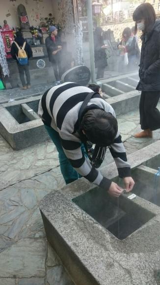 湯村温泉へGO!!_e0055711_13360825.jpg