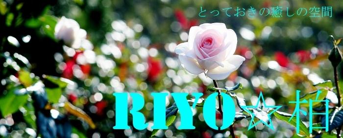 f0195711_13551512.jpg