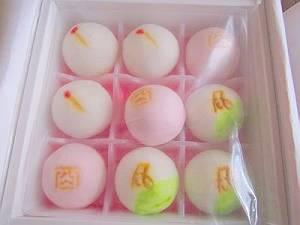 風流堂サンの新春菓子♪_d0065324_23284558.jpg