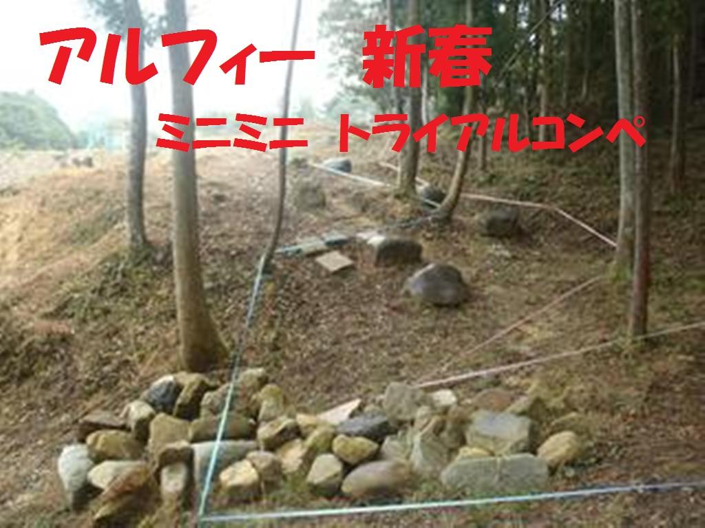 d0222526_20112942.jpg