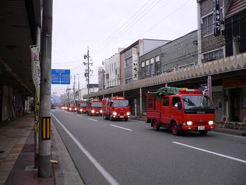 消防出初式♪_c0197734_1323543.jpg