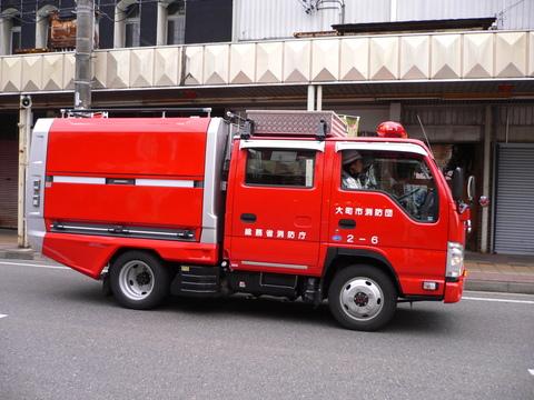 消防出初式♪_c0197734_13282611.jpg