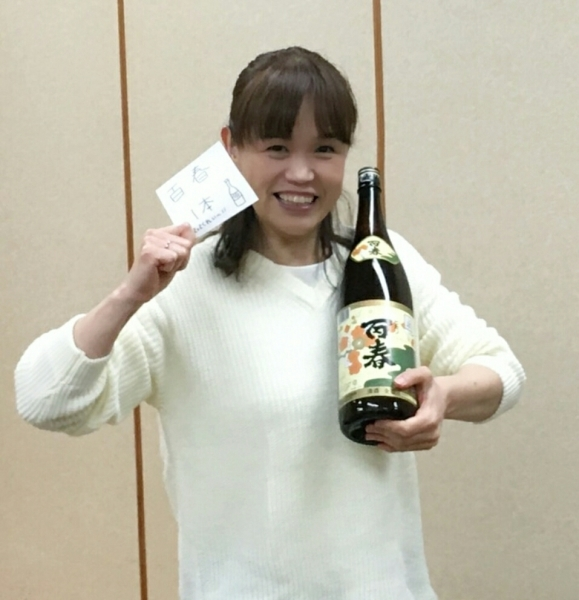 1/8 (日)  新年会_a0272042_16311364.jpg