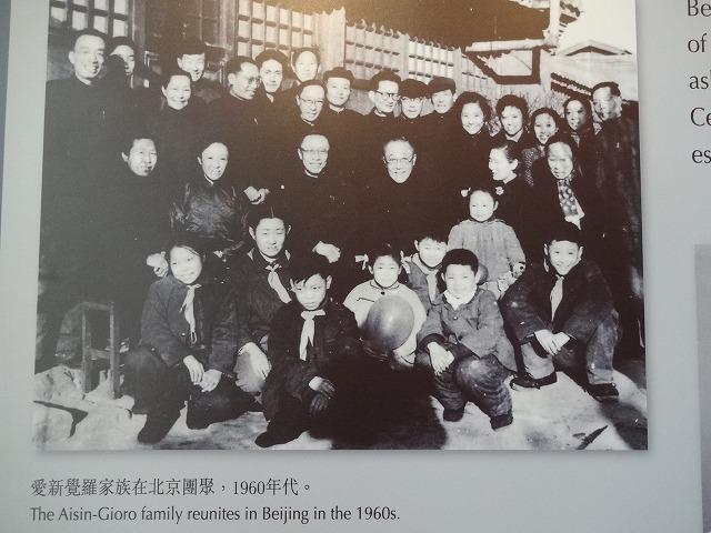 天子公民 末代皇帝溥儀@香港海防博物館5  (海外旅行部門)_b0248150_08161303.jpg