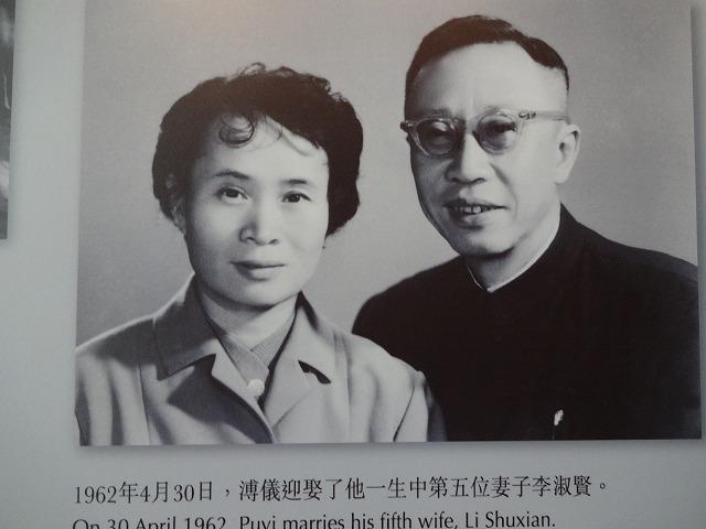 天子公民 末代皇帝溥儀@香港海防博物館5  (海外旅行部門)_b0248150_08180157.jpg