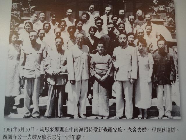 天子公民 末代皇帝溥儀@香港海防博物館5  (海外旅行部門)_b0248150_08201419.jpg