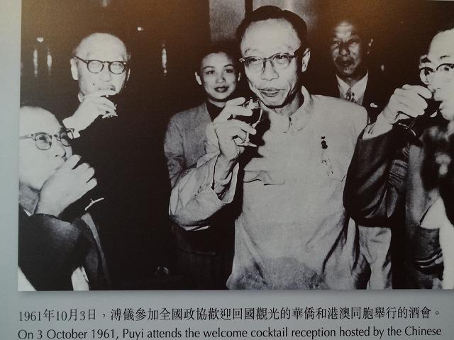天子公民 末代皇帝溥儀@香港海防博物館5  (海外旅行部門)_b0248150_08463578.jpg