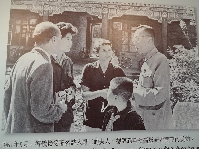 天子公民 末代皇帝溥儀@香港海防博物館5  (海外旅行部門)_b0248150_08513620.jpg