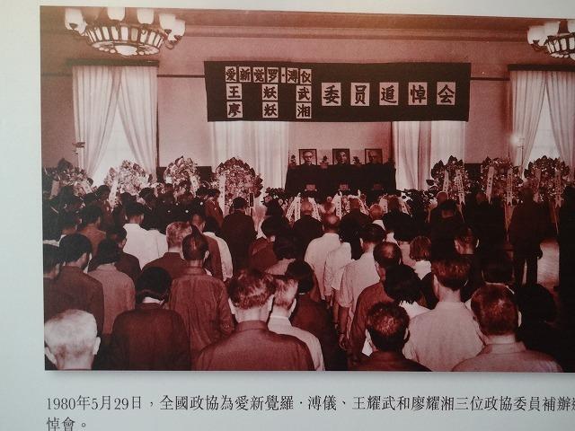 天子公民 末代皇帝溥儀@香港海防博物館5  (海外旅行部門)_b0248150_08581736.jpg
