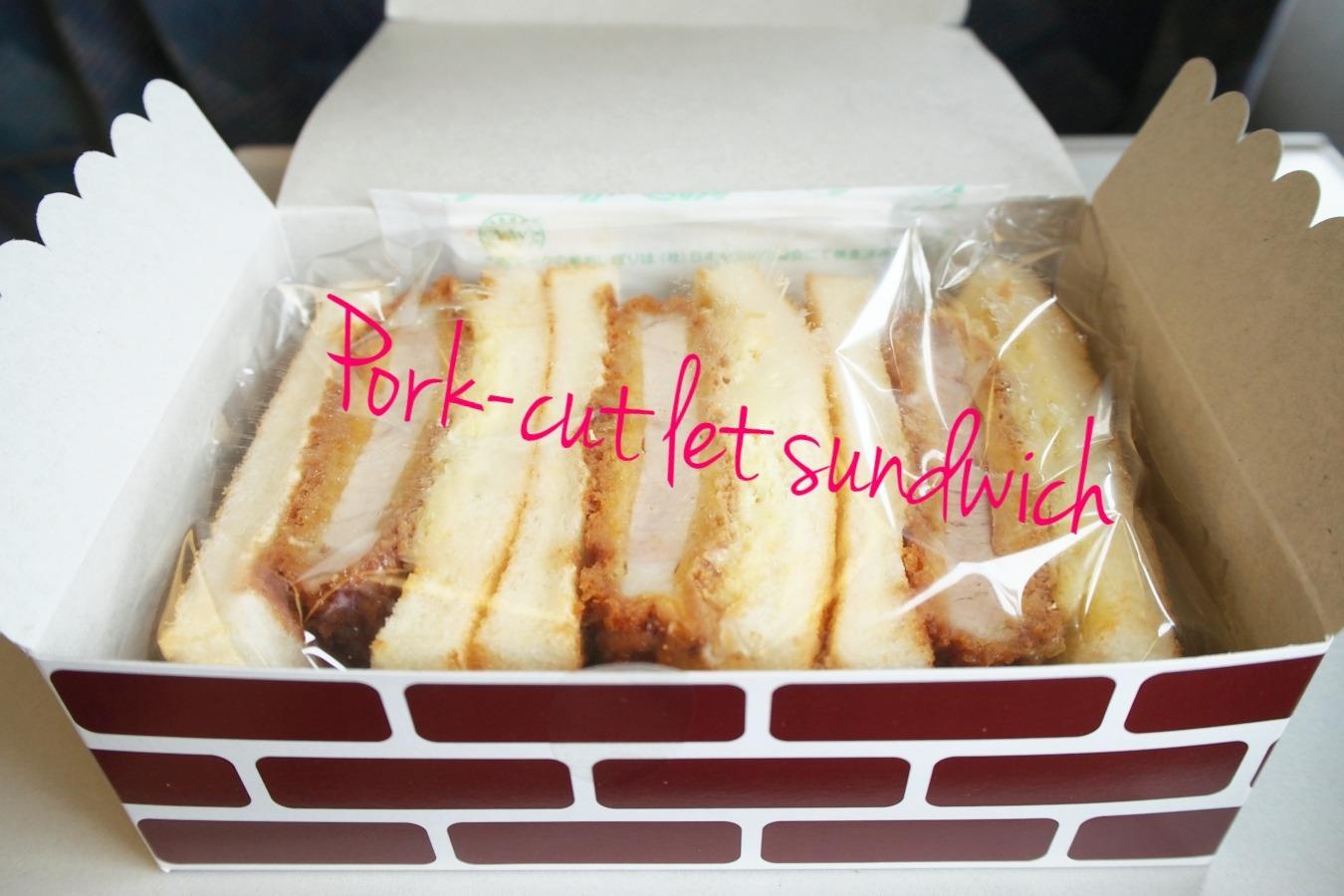 【食べ比べ】東京駅で買えるカツサンド 私的な4撰_b0008655_10412266.jpg