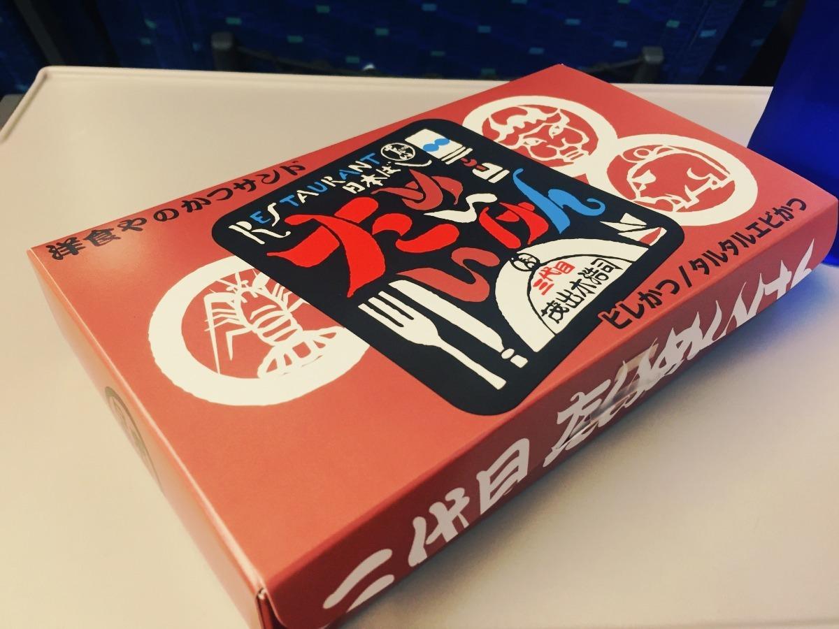 【食べ比べ】東京駅で買えるカツサンド 私的な4撰_b0008655_11173186.jpg