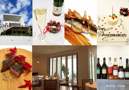 a restaurant with a view  海辺のレストラン_e0253364_11091001.jpg