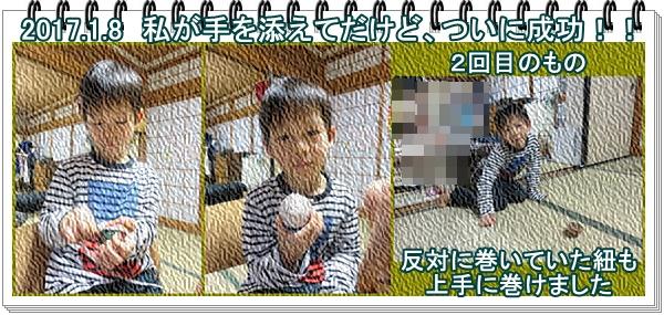 a0052666_23341585.jpg