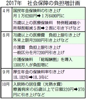 c0282566_20455152.jpg