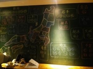日本酒を堪能する店_d0297177_09044644.jpg
