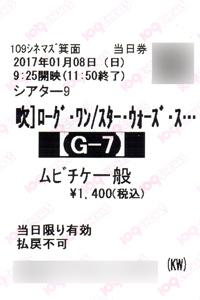 e0204795_1944540.jpg