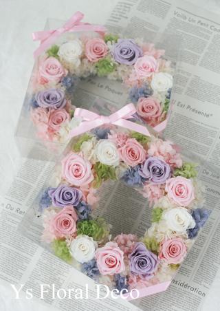 鮮やかなピンクのクラッチブーケ 白いウェディングドレスに_b0113510_20444716.jpg