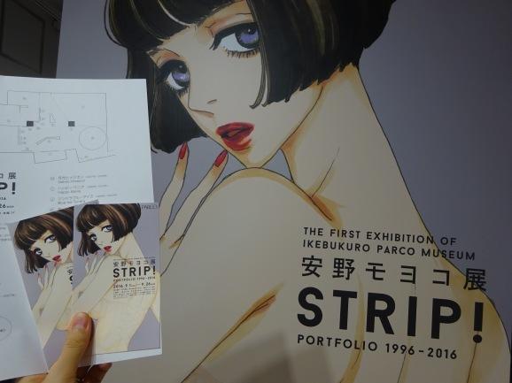 アンティコカフェ&安野モヨコ展_e0230011_17471382.jpg