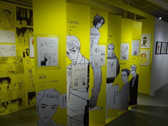 アンティコカフェ&安野モヨコ展_e0230011_17481694.jpg