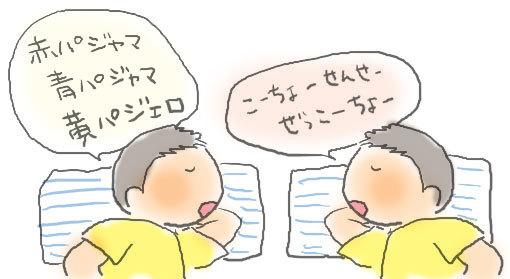 b0150018_14101770.jpg