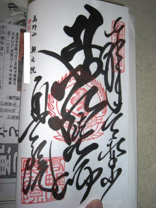 b0081121_11532628.jpg