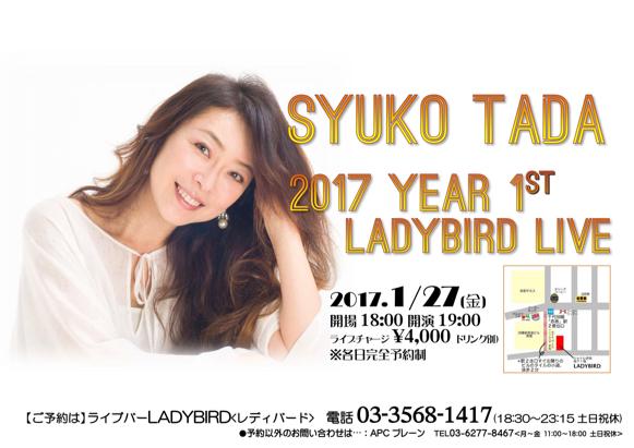新年ライブ_b0099226_13134389.jpg