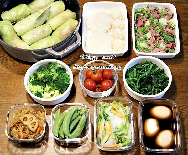 焼き鮭弁当と今週の常備菜♪_f0348032_18030714.jpg