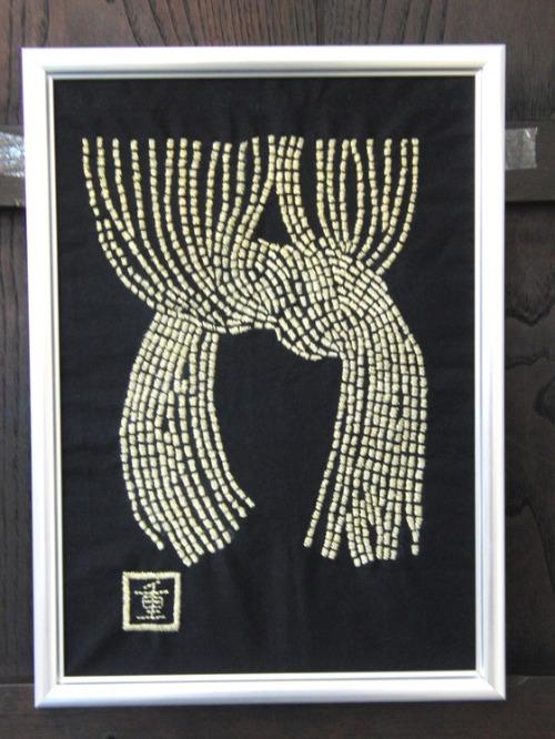 刺繍 ~ 縄のれん文 ~_e0222340_15161672.jpg