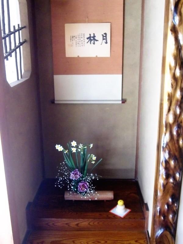 今年の行事、正月花とお料理_f0329849_22234486.jpg