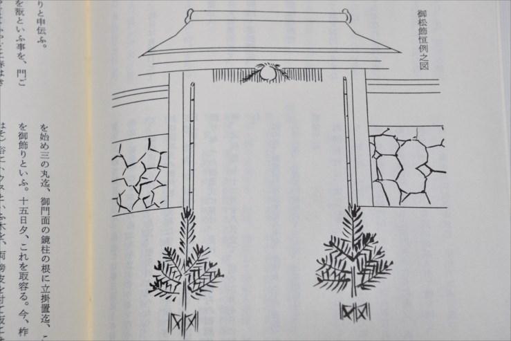 徳川園の松飾りと冬牡丹_e0170058_19022912.jpg