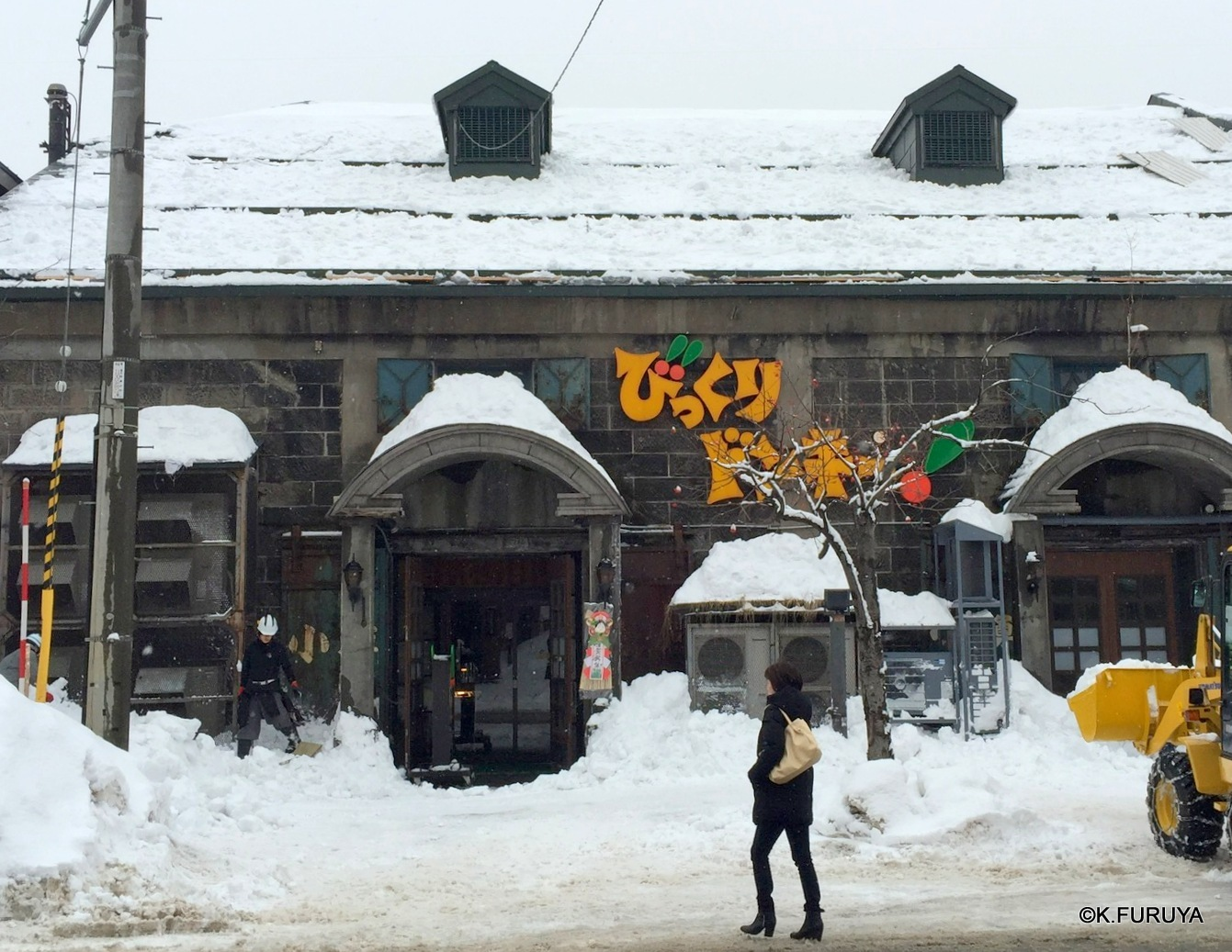 雪の北海道 2  小樽へ_a0092659_21385572.jpg