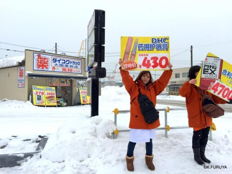 雪の北海道 2  小樽へ_a0092659_21442842.jpg