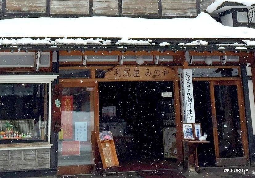 雪の北海道 2  小樽へ_a0092659_21530242.jpg
