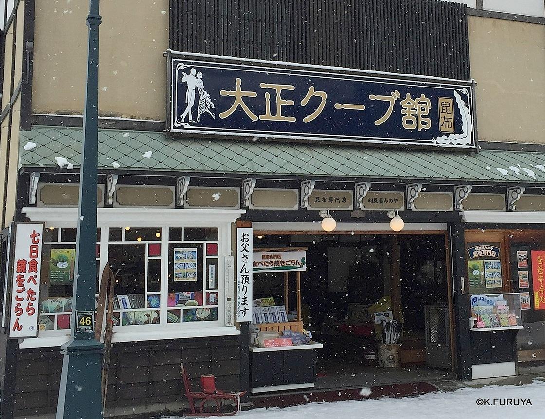 雪の北海道 2  小樽へ_a0092659_21532629.jpg