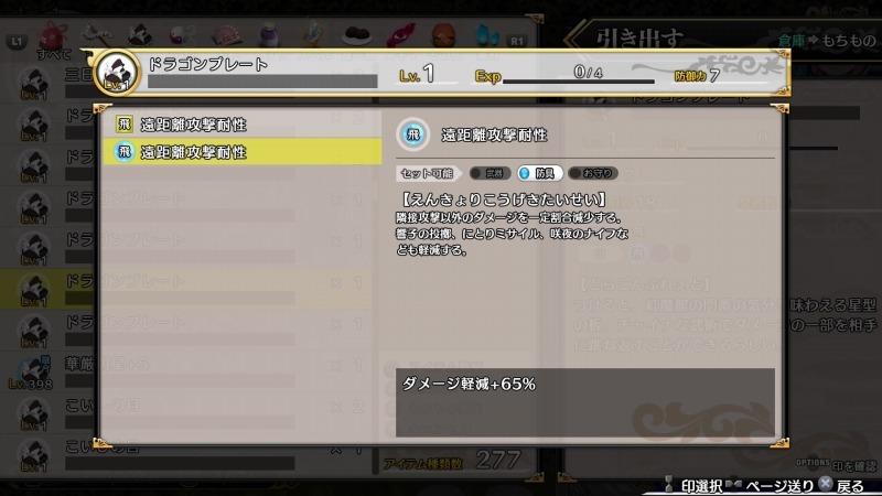 b0362459_20573614.jpg