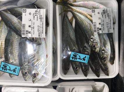 スーパー便りin kochi tosashimizu_a0163160_19502027.jpg