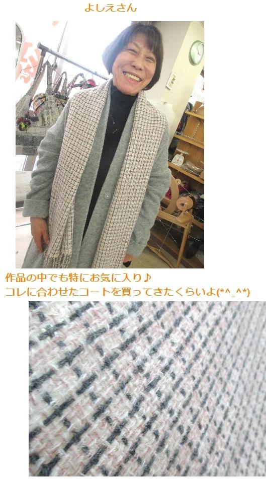 c0221884_10254157.jpg